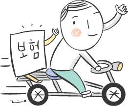 바꾸자 자전거 출퇴근과 통학을 위해