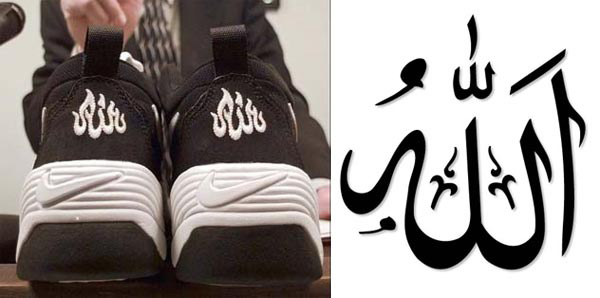Nike Allah Shoes Images