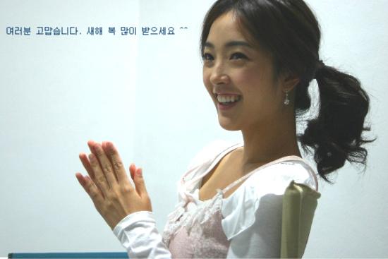 2009년 연말결산! 듀오 愛피소드 연애(愛)계 어워드~