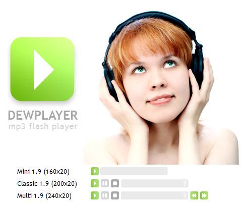 티스토리에서 활용가능한 Web-Based Player