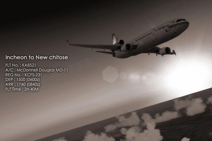 반쪽날개의 환상누각 :: kawa McDonnell Douglas MD-11 (KCFS-231