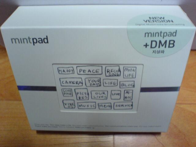 민트패드 DMB 박스