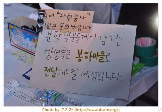 5/27 강남분향소