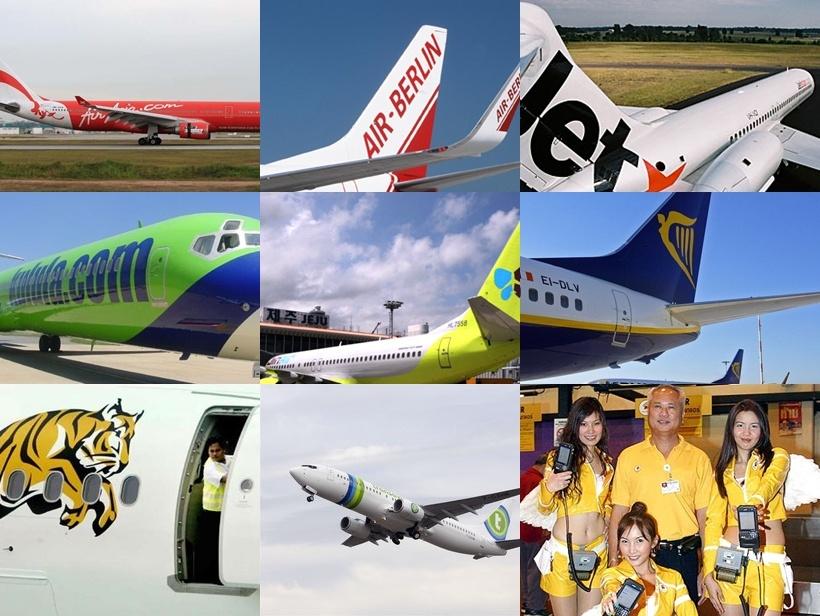 다양한 저가 항공사들