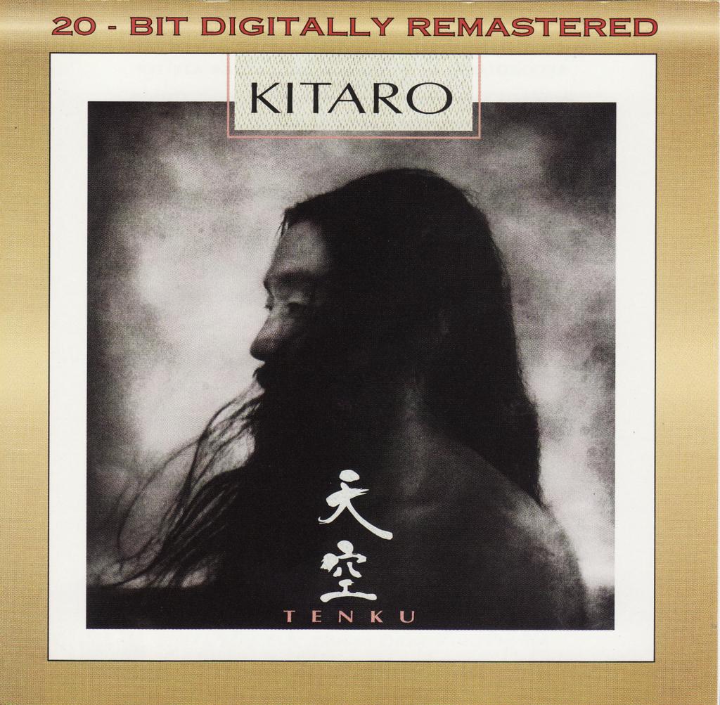 Kitaro - Tenku (1986)