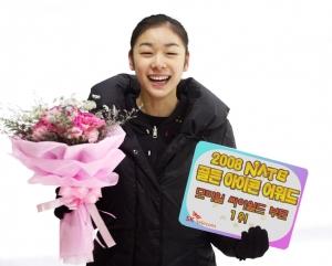 2008 NATE골든아이콘 어워드 모바일 싸이월드 부문 1위 김연아