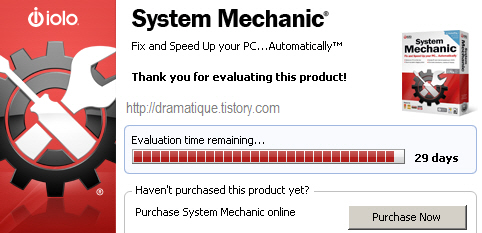 시스템 최적화 System Mechanic