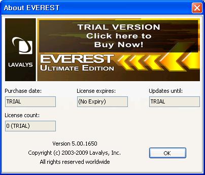 에버레스트 EVEREST 5.0