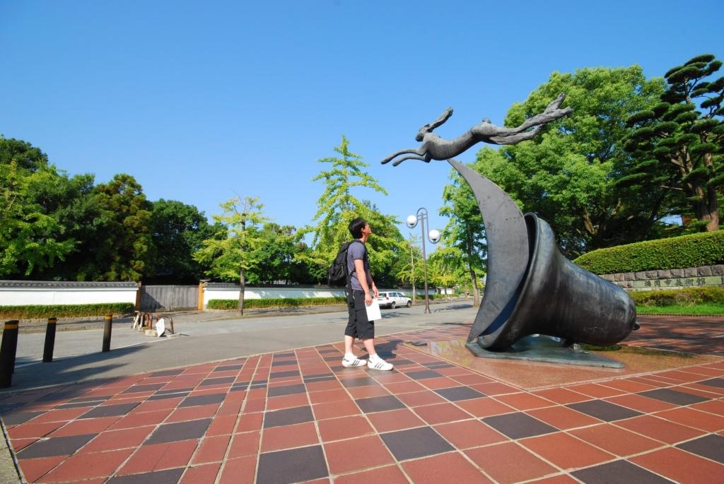 [3박 5일] 일본 규슈여행 5일 - 미야자키-후쿠오카