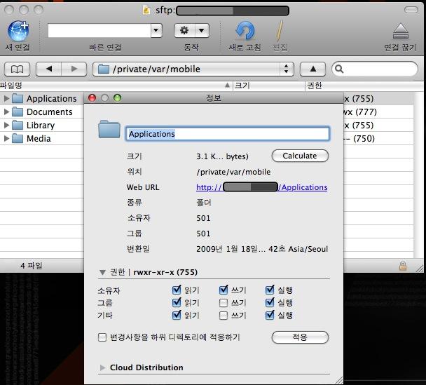 Cyberduck.3.1.1