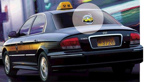 나쁜 택시, 나쁜택시, 머피의법칙, 불친절, 불친절 택시, 불친절한 택시, 택시, 택시 기사, 택시 불만, 택시 불친절, 택시 소식, 택시 에피소드, 택시 이야기, 택시 콜 센터, 택시기사, 택시안전, 택시요금,