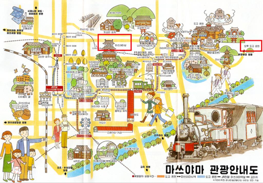일본 마쓰야마 지도