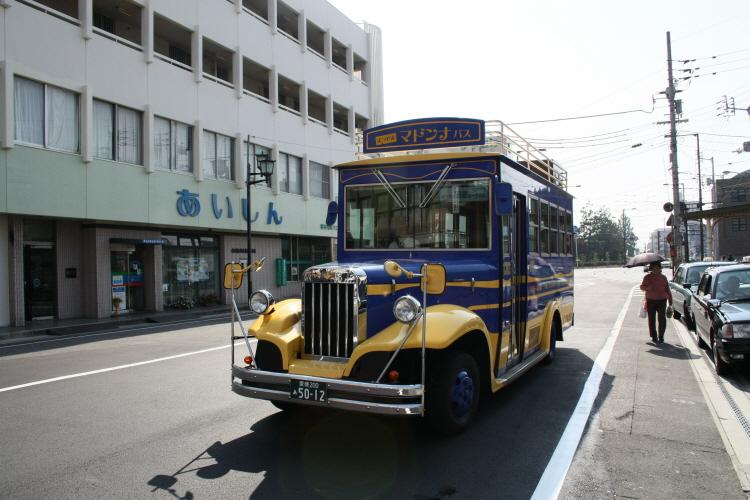 마쓰야마 마돈나버스