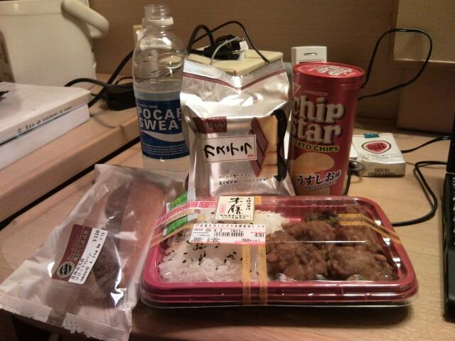 편의점 음식