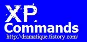 XP CMD ,Commends,명령프롬프트