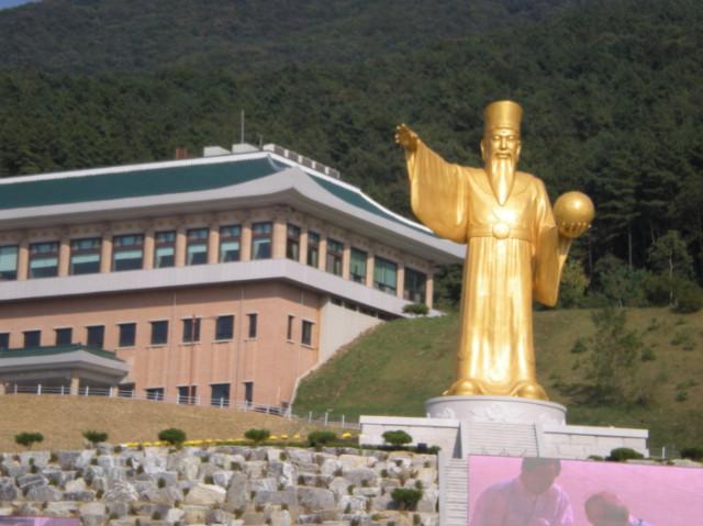 민족역사문화공원(천안)