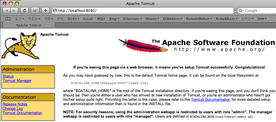 how to get localhost name on mac
