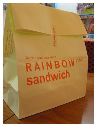 배고파, 배고프다, 배고프다고, 샌드위치, 포토다이어리, 홈페이지 작업