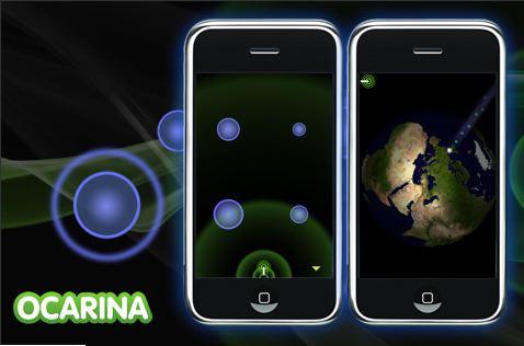 아이폰 아이팟터치 Ocarina 오카리나 페루