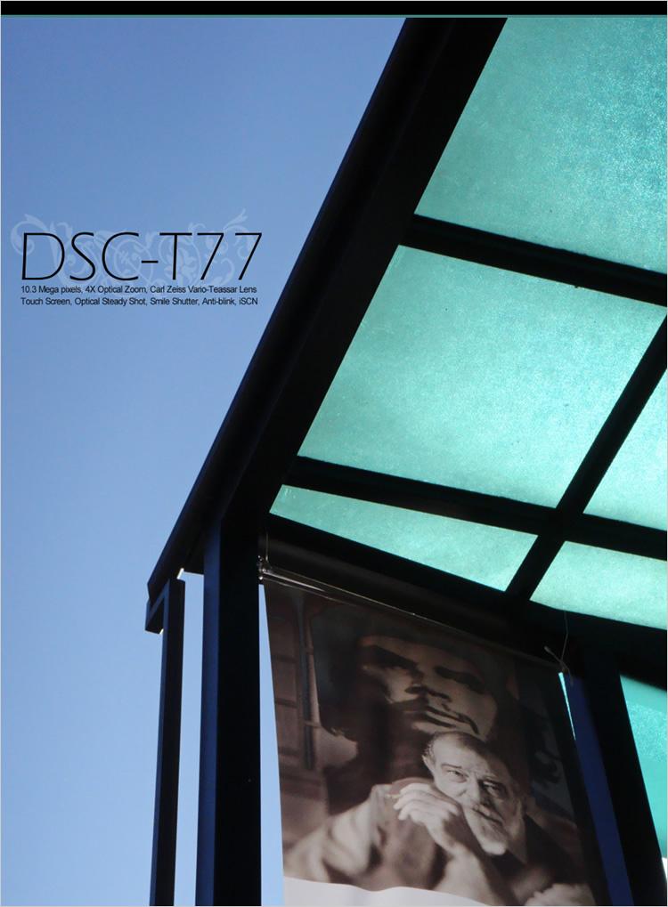 DSC-T77