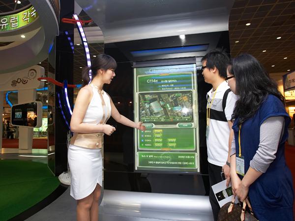 제11회 조선일보 홈덱스 2009 - 친환경 건축의 메카로 초대!