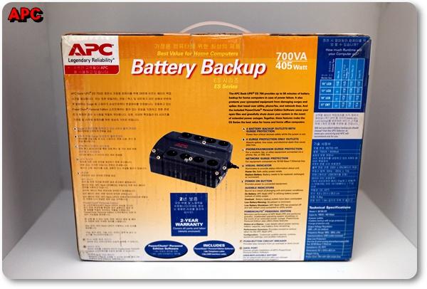 APC Back-UPS ES 700VA