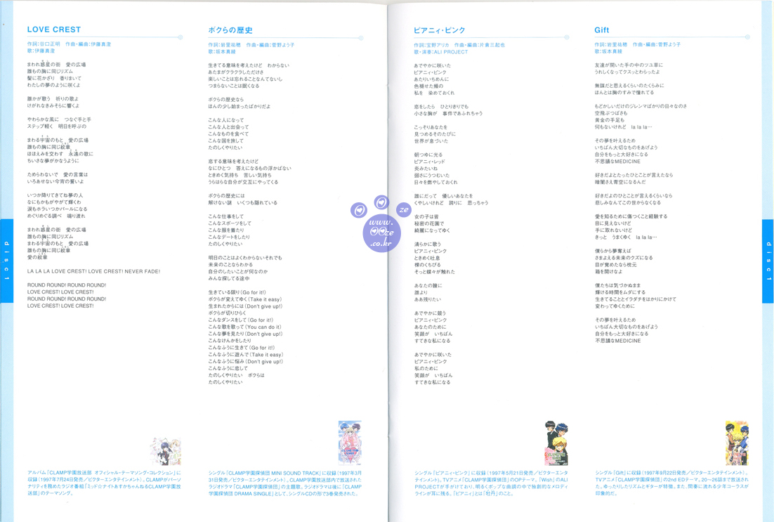 소책자 12,13쪽^^