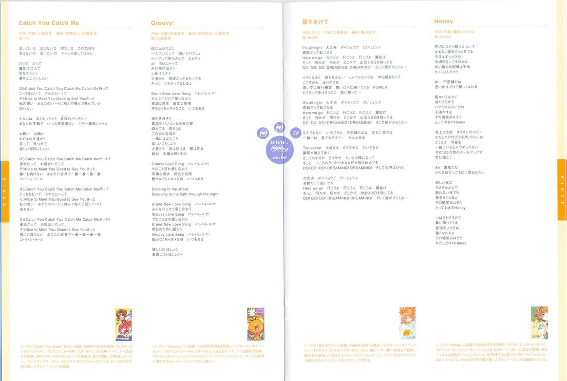 소책자 14,15쪽^^
