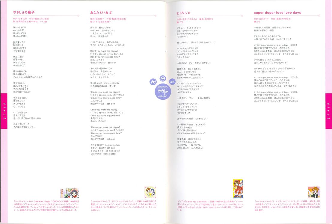 소책자 28,29쪽^^