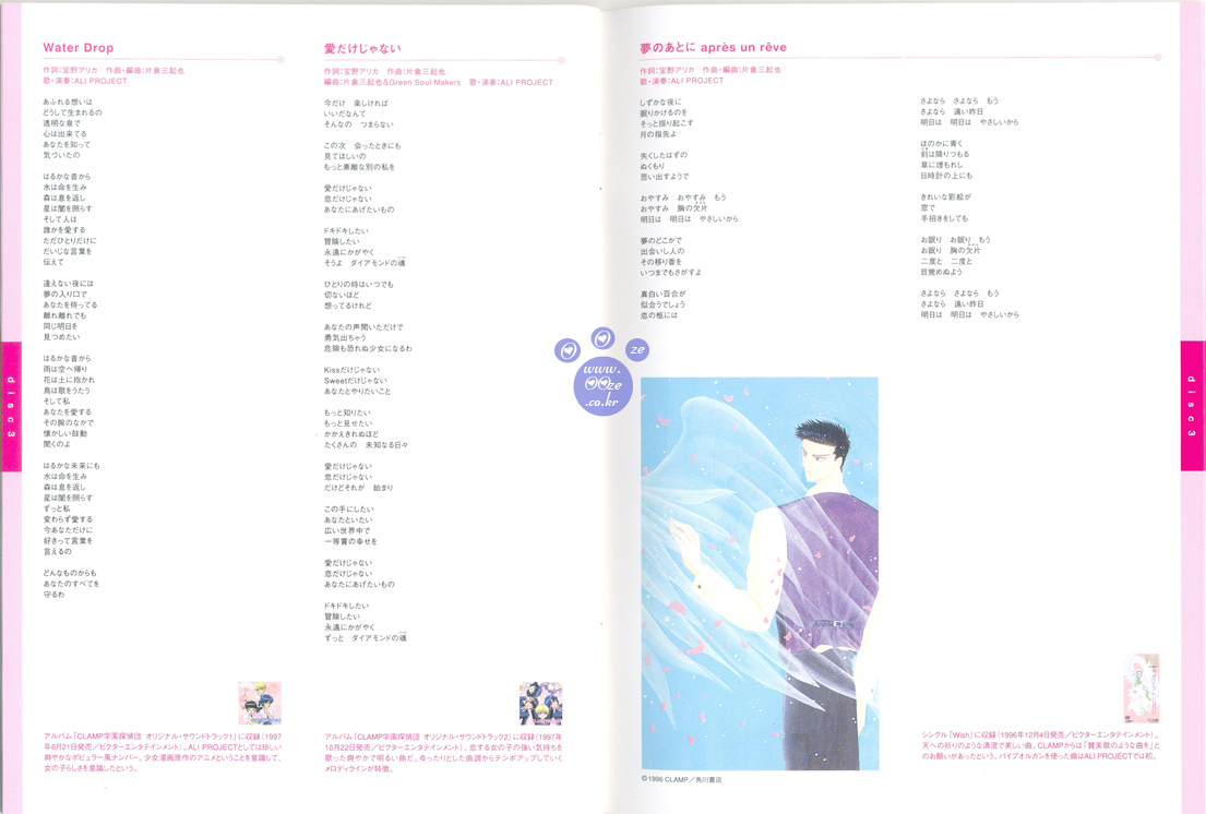 소책자 24,25쪽^^