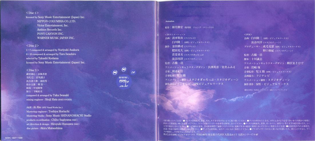 소책자 26,27쪽^^