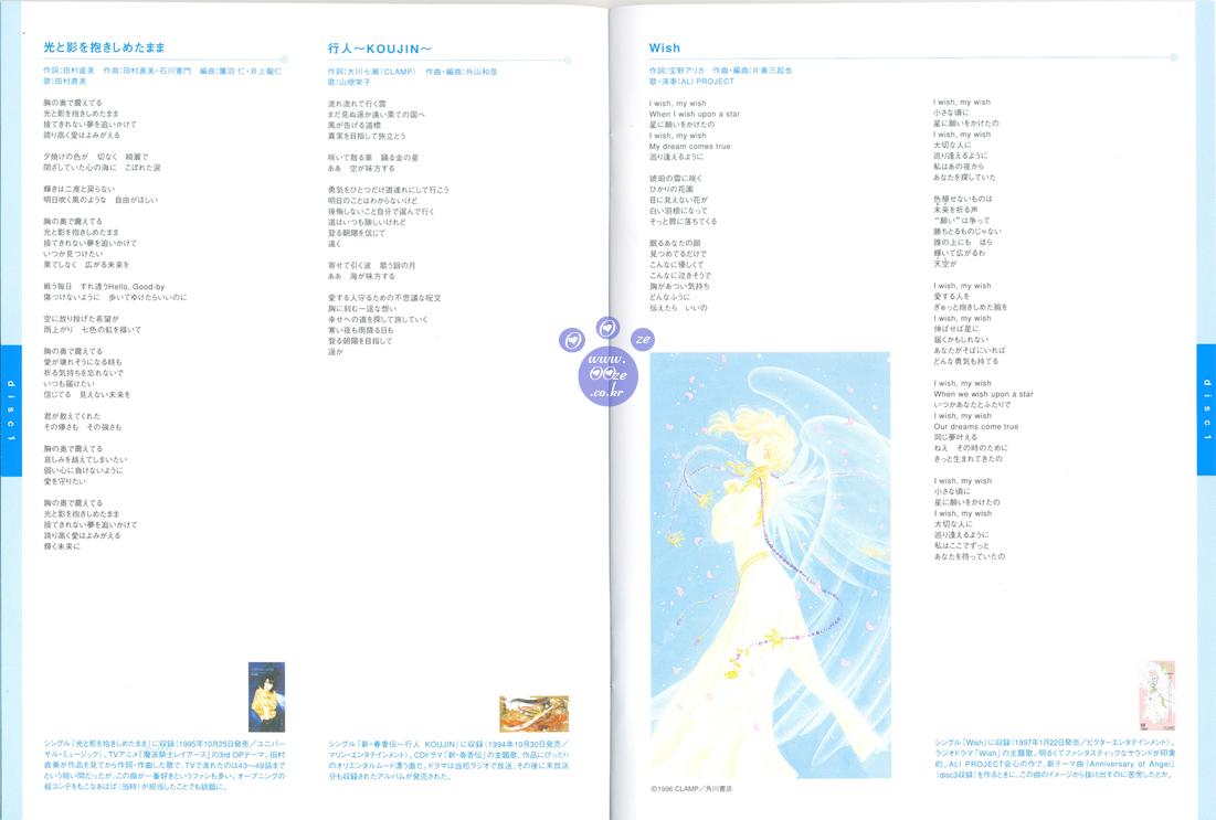 소책자 10,11쪽^^