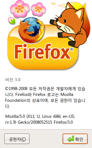 Firefox 3 RC1 Version