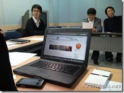 011부산 블로거 모임