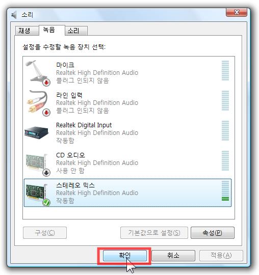 sound_record_6