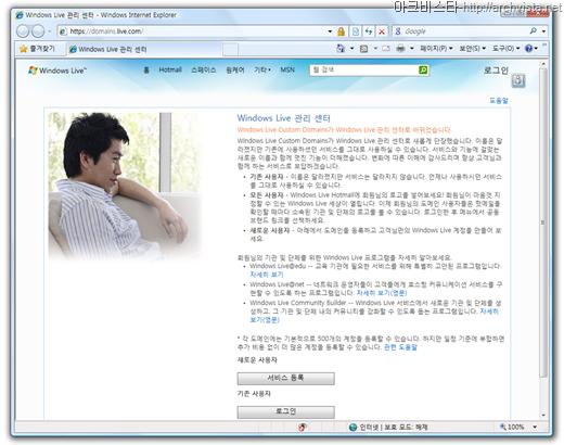 domains_live_com