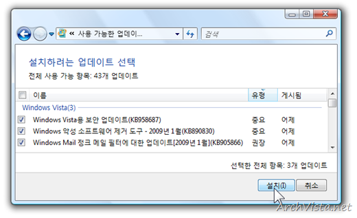 windows_update_090113