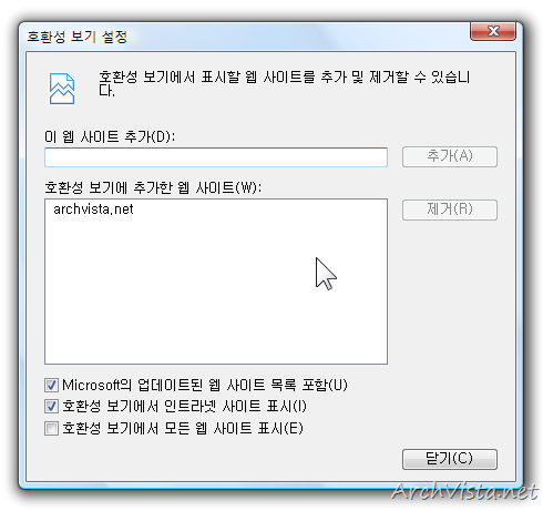 ie8rc1_25