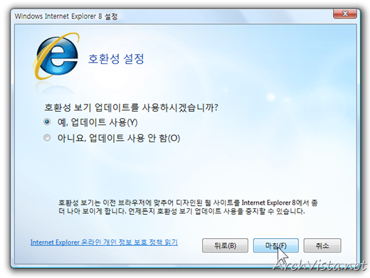 ie8rc1_21