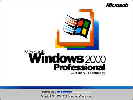 <화면 5> 윈도우2000 프로페셔널