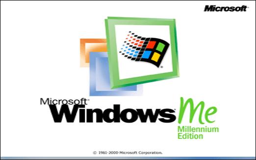 <화면 6> 윈도우ME