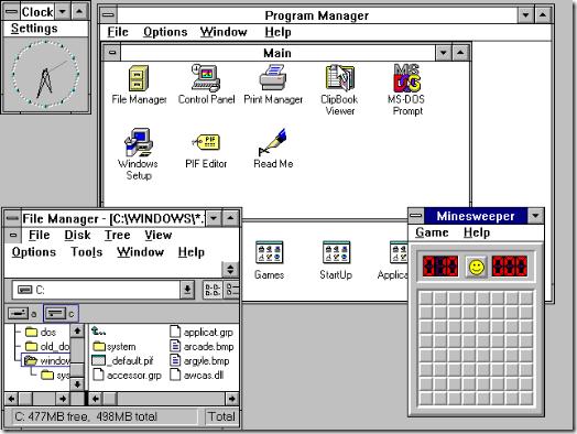 <화면 2> 윈도우 3.1