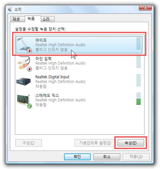 sound_record_19