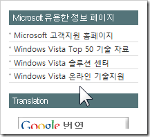 archvista_related_ms