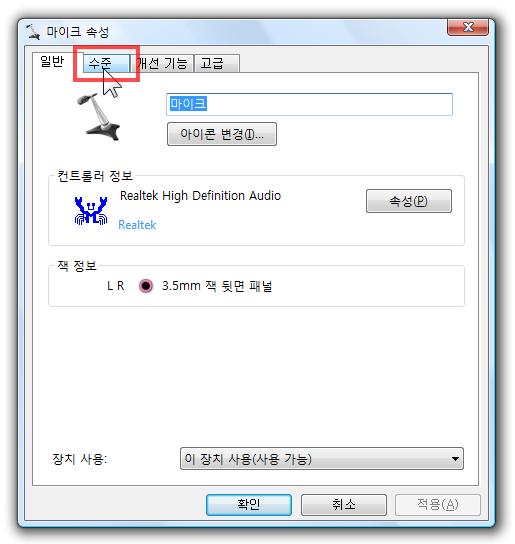 sound_record_20